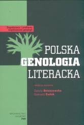 Polska genologia literacka - Ostaszewska Danuta, Cudak Romuald   mała okładka