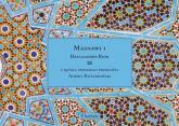 Masnawi I Tom 1 - Rumi Dżalaloddin   mała okładka