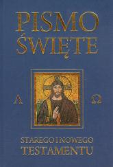 Pismo Święte Starego i Nowego Testamentu Granat - Kazimierz Romaniuk   mała okładka