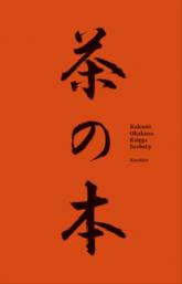 Księga herbaty - Kakuzo Okakura | mała okładka