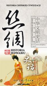 Historia chińskiej cywilizacji. Historia jedwabiu - Gong Li | mała okładka