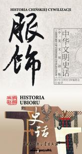 Historia chińskiej cywilizacji Historia ubioru - Gong Li | mała okładka
