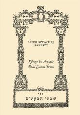 Księga ku chwale Baal Szem Towa - Sefer Sziwchej Habeszt | mała okładka