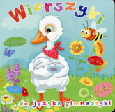 Wierszyki do języka gimnastyki - Urszula Kozłowska | mała okładka