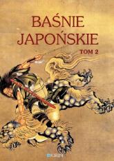 Baśnie japońskie Tom 2 -  | mała okładka