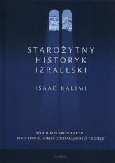 Starożytny historyk izraelski Studium o Kronikarzu, jego epoce, miejscu działalności i dziele - Isaac Kalimi | mała okładka