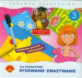Rysowanie-zmazywanie 3 Dla dziewczynek Zabawka edukacyjna -  | mała okładka