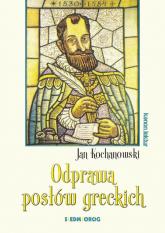 Odprawa posłów greckich - Jan Kochanowski | mała okładka