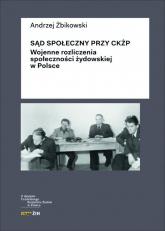 Sąd Społeczny przy CKŻP Wojenne rozliczenia społeczności żydowskiej w Polsce - Andrzej Żbikowski | mała okładka
