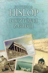 Pocztówki z Grecji - Victoria Hislop | mała okładka