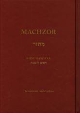 Machzor na Rosz Haszana -  | mała okładka