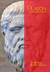 Obrona Sokratesa - Platon | mała okładka
