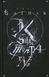 Księga cmentarna - Neil Gaiman | mała okładka