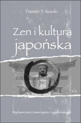 Zen i kultura japońska - Suzuki Daisetz Teitaro   mała okładka