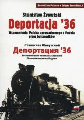 Deportacja 36 Wspomnienia Polaka uprowadzonego z Podola przez bolszewików - Stanisław Żywutski | mała okładka