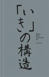 Struktura iki - Kuki Shuzo | mała okładka