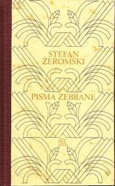 Publicystyka 1920-1925 - Stefan Żeromski | mała okładka