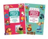 Polscy poeci dzieciom Pakiet - Brzechwa Jan, Tuwim Julian | mała okładka