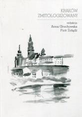 Brzezina i inne opowiadania - Jarosław Iwaszkiewicz | mała okładka