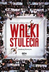 Walki stulecia Bohaterowie wielkiego boksu - Andrzej Kostyra | mała okładka