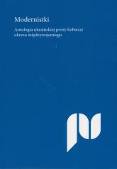 Modernistki Antologia ukraińskiej prozy kobiecej okresu międzywojennego -  | mała okładka