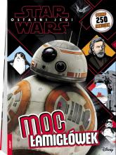 Star Wars Moc łamigłówek TSUE-1 -  | mała okładka