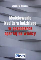 Modelowanie kapitału ludzkiego w gospodarce opartej na wiedzy - Zbigniew Dokurno   mała okładka