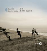 Świecie wejdź - Jian Yu | mała okładka