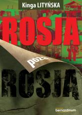 Rosja poza Rosją - Kinga Lityńska | mała okładka