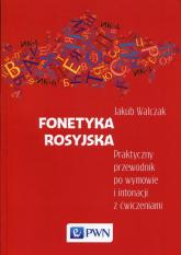 Fonetyka rosyjska Praktyczny przewodnik po wymowie i intonacji z ćwiczeniami - Jakub Walczak | mała okładka