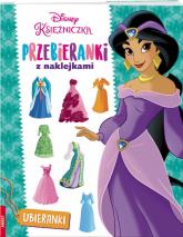 Disney Księżniczka Przebieranki z naklejkami TRA-2 -  | mała okładka