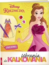 Disney Księżniczka Ubrania do kalkowania DKL-1 -  | mała okładka