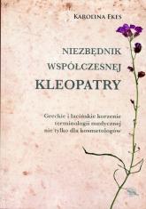 Niezbędnik współczesnej Kleopatry - Karolina Ekes | mała okładka