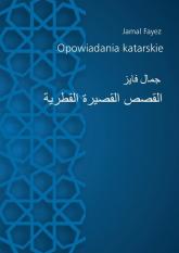 Opowiadania katarskie - Jamal Fayez | mała okładka