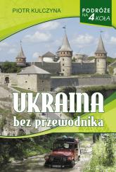 Ukraina bez przewodnika - Piotr Kulczyna | mała okładka