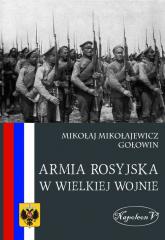Armia Rosyjska w Wielkiej Wojnie - Gołowin Mikołaj M. | mała okładka