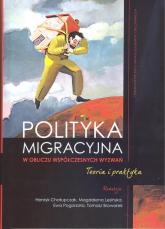 Polityka migracyjna w obliczu współczesnych wyzwań. Teoria i praktyka -  | mała okładka