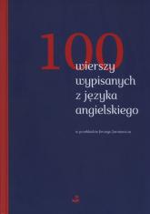 100 wierszy wypisanych z języka angielskiego w przekładzie Jerzego Jarniewicza -    mała okładka