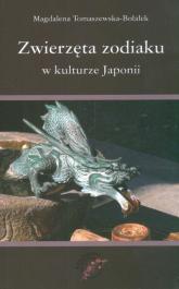 Zwierzęta zodiaku w kulturze Japonii - Magdalena Tomaszewska-Bolałek | mała okładka