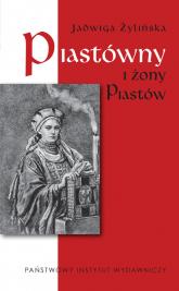 Piastówny i żony Piastów - Jadwiga Żylińska | mała okładka