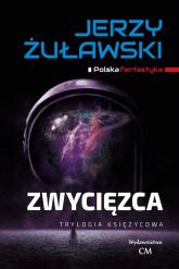 Zwycięzca - Jerzy Żuławski   mała okładka