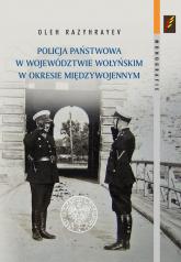 Policja Państwowa w województwie wołyńskim w okresie międzywojennym - Oleh Razyhrayev | mała okładka