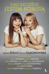 Całe szczęście jestem kobietą - Gąsiorowska Roma, Stano Sylwia | mała okładka