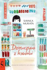 Dziewczyna z konbini - Sayaka Murata | mała okładka