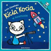 Kicia Kocia w kosmosie - Anita Głowińska | mała okładka