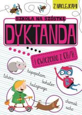 Szkoła na szóstkę Dyktanda na h/ch -  | mała okładka
