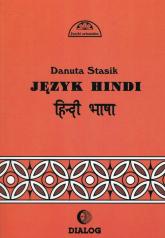 Język hindi Część 1 kurs podstawowy - Danuta Stasik | mała okładka