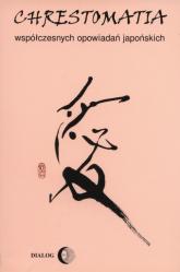 Chrestomatia współczesnych opowiadań japońskich Meiji (1868-1912) - taisho (1912-1926) -  | mała okładka