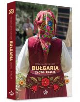 Bułgaria. Złoto i rakija - Magdalena Genow | mała okładka