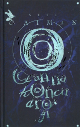 Ocean na końcu drogi - Neil Gaiman   mała okładka